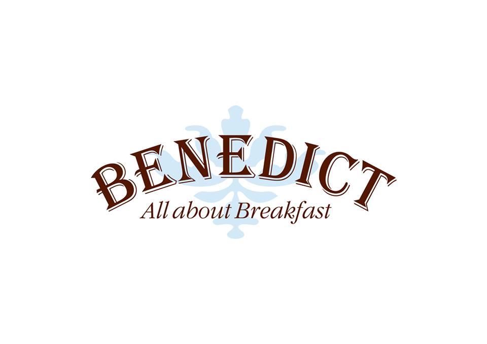בנדיקט ארוחות בוקר כל היום